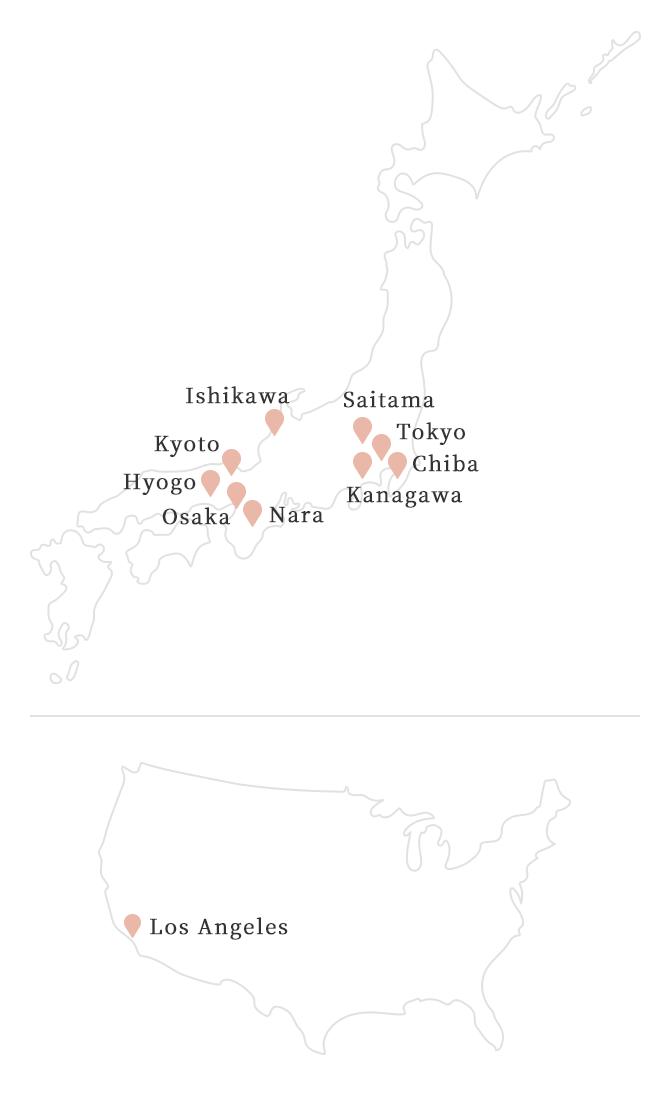 埼玉、東京、千葉、神奈川、石川、奈良、大阪、京都、兵庫、ロサンゼルスに全国展開しています。