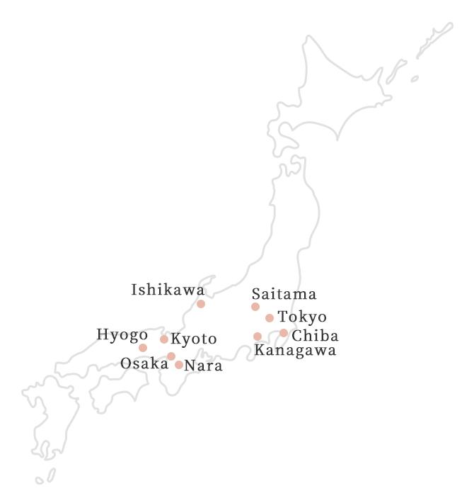 埼玉、東京、千葉、神奈川、石川、奈良、大阪、京都、兵庫に全国展開しています。